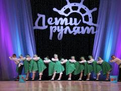 "Хореографический коллектив ""Солнышко"""